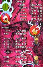 Kitaro15_ed00a