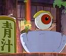 Kitaro15_oyaji01a