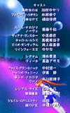 Nanoha10_ed01a