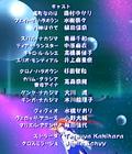 Nanoha14_ed01a