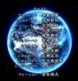 Terra05_ed01a