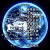 Terra10_ed01a