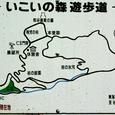 5. 旧横蔵寺跡