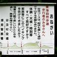 6. 東海自然歩道