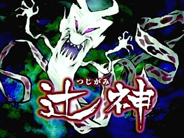 Kitaro74_04