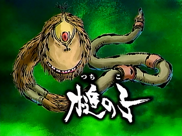 Kitaro79_01