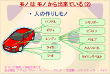 20081206_wankuma_2