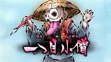 Kitaro091_04