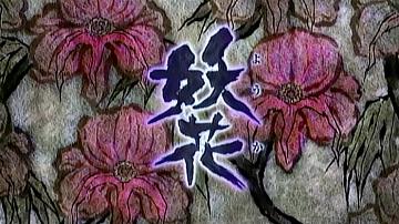 Kitaro096_05
