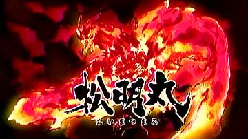 Kitaro100_04