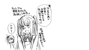 Marihori_comic02_p119