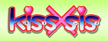 Kisssis01_04a
