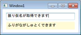 20090620_yomigana01