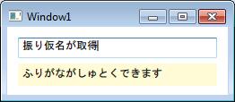 20090620_yomigana02