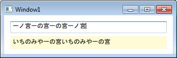 20090620_yomigana05