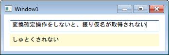 20090620_yomigana06