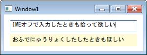 20090620_yomigana07_2