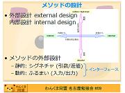 20090830_nagoya09_02