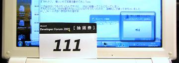 20091105_045a