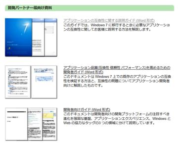 20091111_partner01