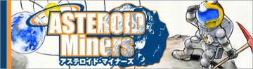 20091127_asteroidminers01