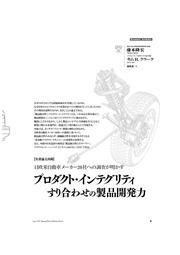 20091208_book01