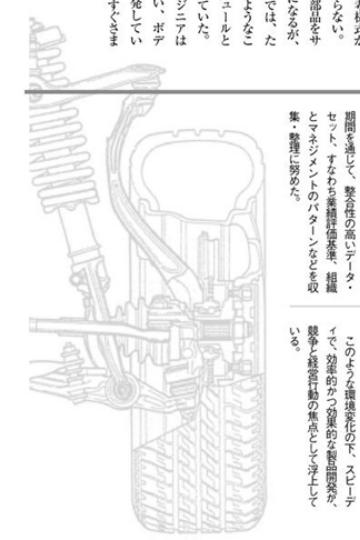 20091208_book02