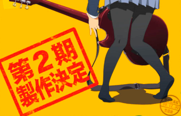 Keion_2ndseason01