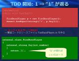 20100122_tfseminar01