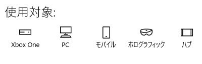 20170206_uwp101_02